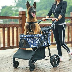 【送料無料】 ペットカートハイシート 3色 両対面 キャリーカート 大型犬 猫兼用 折り畳み簡単 組み立て簡単 ドッグカート 多頭中小型犬 大容量物置カゴ