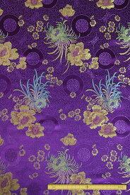 チャイナドレス用生地 チャイナ生地 コスプレ 舞台 よさこい 紫 中国製 【50cm以上10cm単位での販売】