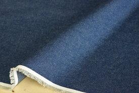 デニム 無地 生地 色落ちしにくい8オンスデニム 綿 100% 約110cm巾 中国製【50cm以上10cm単位での販売】