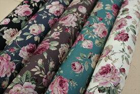 バラ 花柄 ロココ調 ツイル生地 日本製 綿100% 約110cm巾 エプロン・クッションカバー・バッグ作りなどにオススメ【50cm以上10cm単位で販売】