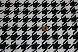 千鳥格子 ツイル生地【千鳥格子柄 大】綿100% 生地巾 約110cm 日本製【50cm以上10cm単位での販売】
