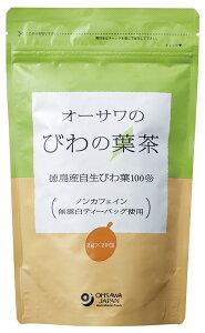 【2袋セット】【送料無料 ポスト投函】オーサワのびわの葉茶60g(3g×20包)×2袋