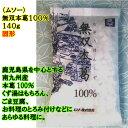 Imgrc0068734601