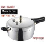 和、圧力鍋、マジックブラウン、玄米炊飯圧力鍋/MB-420(4.5L)