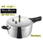 和、圧力鍋、マジックブラウン、玄米炊飯圧力鍋/MB-623(6.0L)