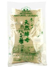 【1袋】ホシノ天然酵母パン種・小袋★250g(50g×5入)【全国一律送料無料】【ネコポス ポスト投函】