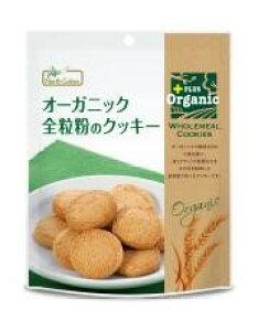 【3袋セット】ノースカラーズオーガニック全粒粉のクッキー70g×3袋【全国一律送料無料 ポスト投函】