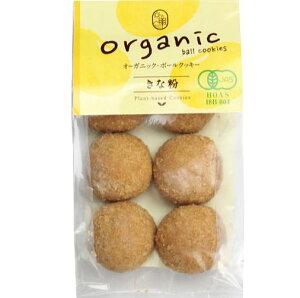 【8袋セット】【全国一律送料無料】クロスロード オーガニック ボールクッキー・きな粉 6個入【代引き不可 ポスト投函】