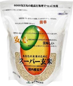 【5袋】【全国一律送料無料】まるも スーパー玄米 1kg