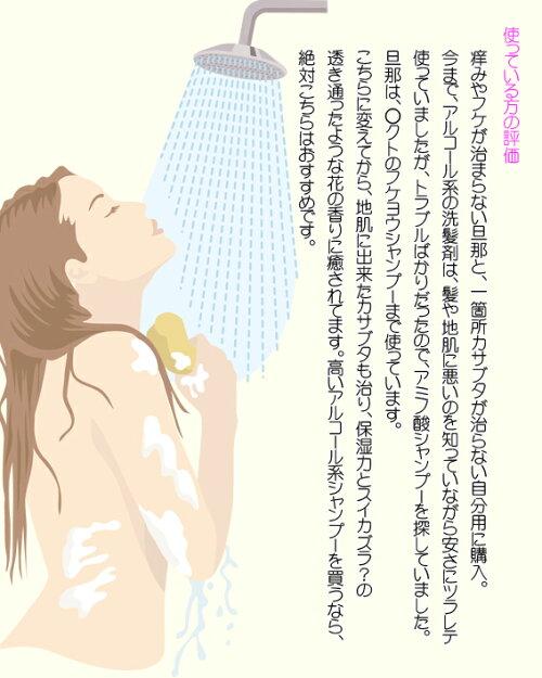 5倍Point【きぬもよふ】まゆのシャンプーシルクセリシン配合でしっとりツルツルシルクに秘められた驚きの美容パワー!!5P