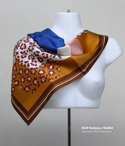 日本製シルクスカーフ/幾何調デザイナー柄正絹パーティーショール/使い易いプチ正方形スケア58cm×58cmシャリ感のある厚手のシルク綾織生地silk100%/madeinJapan/AB格メーカーアウトレット/わけあり/UVカット箱なしエコ包装品
