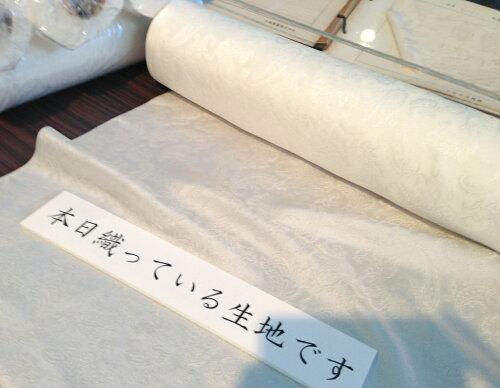 【草木染用大判ロング】丹後シルク100%シルクサテン(ペイズリー織柄)の縫製済み白スカーフバサッと羽織れるsize45cm×180cm特大判ロングスカーフ縫製丹後ちりめん歴史館製織の白生地京都府丹後・日本製