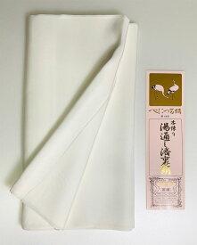 【1m単位で切り売りします】風合いは「つるつる・シャリシャリ」感がある絹羽二重正絹生地シルク100%。38cm幅、尺1分幅生地。日本製A反合格品made in japan