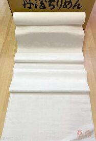 正絹丹後ちりめんA反白生地 A反合格品 染帯用白生地5m巻。1丈3尺5寸草木染・友禅染・ローケツ染に使えます。5m×35cm幅物。名古屋・袋帯の表生地1本分重めのりんず、ぼかし雲の柄/丹後/日本製/白帯地/silk100%