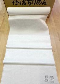 正絹丹後ちりめんAB反白生地 使用には差し支えない程度の難あり/染帯用白生地5m巻。1丈3尺5寸草木染・友禅染・ローケツ染に使えます。5m×35cm幅物。名古屋・袋帯の表生地1本分重めのりんず、ぼかし雲の柄/丹後/日本製/白帯地/silk100%