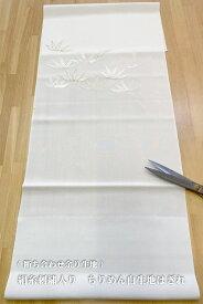 草木染できる38cm幅物 長さ110cm はぎれ 正絹丹後ちりめん無地意匠白生地に絹糸刺繍 断ち合わせ耳に黄色マーク有 訪問着着物 断ち合わせ あまり布 10cmあたり150円で処分 マスク/手芸/バッグ 刺繍部分もシルク糸使用 丹後 日本 silk100%/