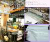 (顔色素色和服)到達正宗的丹後縐綢白布料尺(純絲)+素色染色費包含丹後紡織品工業工會印染工廠的堅牢的染色。 使用受歡迎的變化三越chirimeno。