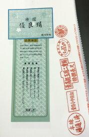 【1m単位で切り売りします】風合いは「つるつる・シャリシャリ」感がある絹羽二重正絹生地シルク100%。38cm幅、尺1分幅生地。日本・北陸産地製A反合格品