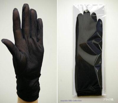 UV紫外線カット+乾燥肌対策+洗顔あかすり/シルクの手袋浴用あかすり洗顔手袋としても使える上質細番手のシルク100%ニットおやすみ手袋カサカサ肌解消♪男女兼用ゆったりL寸28cmロングサイズ/中国製/抗菌/