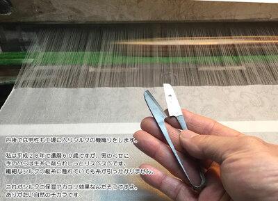 眼鏡拭きとしても使える丹後シルクのポケットチーフめがねクロス、メガネ拭きペイズリー織り柄シルクサテン生地使用22cm×22cmカラー:12色の中からお選びください。贈って喜ばれる日本製シルク製品。シルク100%/ギフト用プラケース入り。