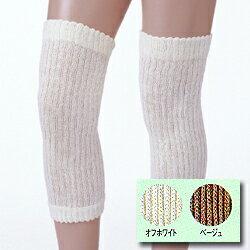 【薄手】シルクのひざサポーター、レッグウォーマ兼用ロング型,シルクの効果で関節を保温します男女兼用のフリーサイズ長さ37cm:太さ18cm〜30cm伸縮 日本製/冷え取り/関節痛