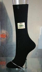 お肌に優しく暖かい【卸し値販売】(水虫解消)シルクの効果で足臭くなりません【シルクのソックス】ゆったりロング型絹の効果で蒸れずに保温。履き心地壮快です。男性用シルク靴下25〜27cm日本製 Made in Japan【楽ギフ_包装】
