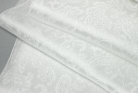 丹後シルク100%45cm巾の白生地洗濯機で丸洗いできるシルク生地。京都府開発特許加工ハイパーカード加工済1m単位で切り売りいたしますシルクサテン(ペイズリー織柄)の白生地45cm巾Silk100%丹後ちりめん歴史館製織の白生地/ふんどし/ショーツ