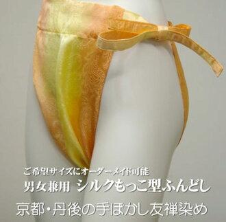 它是约 86 厘米 L 女缠腰布类型 motkofunndoshi 手奥伯尔染丝绸 100%字符串大小大 120 m 腰围厘米达 80 厘米左右。 细丝织物作日本 / 日本风格的探戈短裤/后珍惜服装 / 寒意服毒了 / /