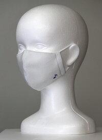 女性向シルクマスク歌姫/抗菌防臭シルク100%/立体マスク/花粉・飛沫感染を和らげる絹のマスク丹後一越ちりめん/京都府日本製/♪刺繍色はアソート/蒸れた匂いの発生や口臭を防ぎます。