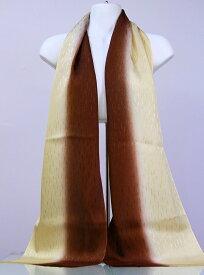 【丹後縮緬特選別織】正絹ちりめんシルクおびあげ友禅染め/正絹帯揚げ160cm×30cm幅日本の美/和柄スカーフ しろおと目にはわからない程度の難物 両端を縫えばスカーフ兼用 800円追加で三巻スカーフ縫製いたします ギフト包装無料silk100% 日本製
