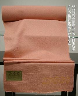 平原染的山 3--染料颜色固体和服布 / 丝探戈 Chirimen 重型升降机 / 长 13 米的 x 宽度 37 38cmsilk100%的最高质量探戈绉火石土地利用 / 在日本京都和服 / 拼布 / 袋制作 / 福朱 / 工艺品
