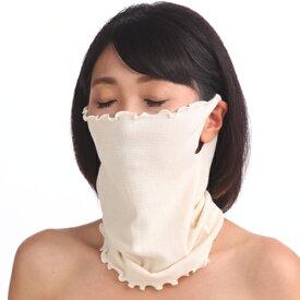 飛沫感染予防/お出かけ兼用シルクマスク/紫外線カット/おやすみ時にも着用できる、シルク98%のフェイスマスク呼吸が楽々肌に優しい保湿美容効果/敏感肌にも安心な絹のマスクが体と肌に一番です京都国産/妊婦服/冷え取り/保湿/コベス