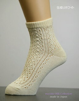 Got nice stylish silk socks! off-white white out of necessity and antibacterial health Silk Socks. Smelly feet shoes are not. 76% silk, nylon 24% 22-24 cm made in Japan /made in japan / Tango Chirimen History Museum / 800