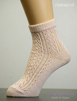 Got nice stylish Silk Socks! antibacterial health silk socks and Pastel pink out of necessity. Smelly feet shoes are not. 76% silk, nylon 24% 22-24 cm made in Japan /made in japan / Tango Chirimen History Museum / 800