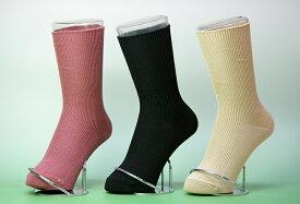 【冷えを和らげる日本製のシルク靴下】リブ編みの健康靴下。足首をゆるく編み上げました。長め丈19cm。シルクおやすみ・部屋履き兼用絹混ソックス。 快眠熟睡できます。女性用22-24cmサイズ/くつした/made in japan/mayuko/丹後ちりめん歴史館
