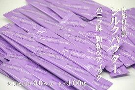 10-piece set wholesale high purity silk amino acid dietary supplement silk peptide granule stick 3300mg x30 sticks for 1 month [vanilla flavor] 100g 100% silk powder eatable silk essential amino acid BCAA protein supplement global Japan