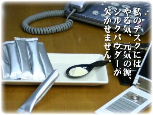 【お得な定期購入】【送料無料】シルクアミノ酸100%微粉末、バニラ味/顆粒スティック30本入×1袋シルクパウダー100%使用100g携帯に便利な必須アミノ酸(BCAA)シルクプロティンサプリメント丹後日本製/箱なしエコ包装