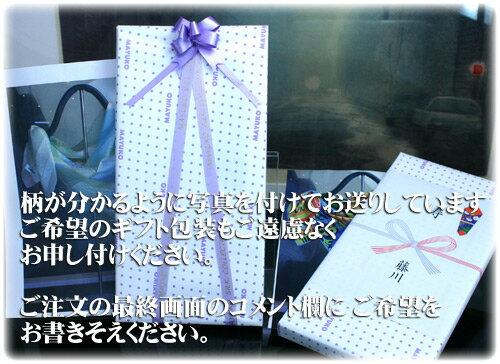 日本製シルクスカーフ/正絹パーティーショール/正方形スケア85cm×85cmしっとり柔らかなシルクシフォン生地/サイケ調のアニマル系みたいな柄/silk100%肌触りの良い上質品※丹後のデメ品/アウトレット/わけあり//リボン結び/箱なしエコ包装品