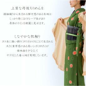 和風フリンジショール/147cm幅×90cm/カラー : ベージュ/しなやかでドレープ感のある丹後シボちりめん/カラダのラインを綺麗に見せる/バッグに入れてもシワになりません/丹後ポリエステルちりめん生地/ひざ掛け日本製/臼井織物