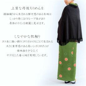 和風フリンジショール/147cm幅×90cm/カラー : ブラック/しなやかでドレープ感のある丹後シボちりめん/カラダのラインを綺麗に見せる/バッグに入れてもシワになりません/丹後ポリエステルちりめん生地/ひざ掛け日本製/臼井織物
