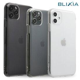 BLIXIA公式 【BLIXIA】iPhone 11、11Pro、11Max TPU保護ケース クリア 柔軟 衝撃吸収 透明 定番 スマホケース ブリシア ソフトケース クリアケース