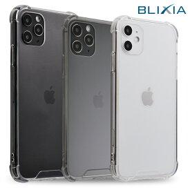 BLIXIA公式 【BLIXIA】iPhone 11、11Pro、11Max アクリル+TPU エアークッション 保護ケース クリア 柔軟 衝撃吸収 透明 定番 スマホケース クリアケース