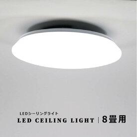 【即納】【あす楽】 LED 8畳用 ホワイト KML-0014 シーリングライト 照明 ライト おしゃれ 8畳 ホワイト サークル リモコン 付照明 おしゃれ LED 和室 北欧 西海岸 ARCA 38W リビング ダイニング 調光 タイマー メモリー 新生活 明るい ワンルーム 簡単取り付け シンプル