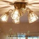 【送料無料】電球5個付属 透明 ヨーロッパ照明 シャンデリア STERN シュテルン クリスタルガラス ステンドグラス シェ…