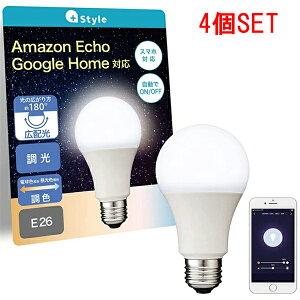 4個セット電球色昼白色LED60W相当E26