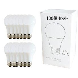 【100個セット】 電球色 昼白色 LED 60W相当 E26 810ルーメン LED電球 電球 LED LEDライト 電球 照明 しょうめい ライト ランプ 明るい 照らす ECO エコ 省エネ 節約 節電 リビング ダイニング おしゃれ