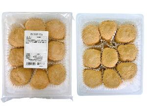 北九食品 きなこおはぎ100g(9個入) おはぎ あんこ きなこ 冷凍おはぎ 冷凍和菓子 きなこおはぎ 簡単美味しい 業務用