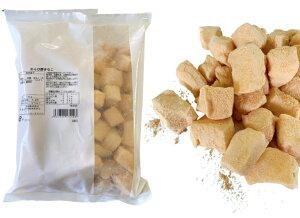 北九食品 わらび餅きなこ1kg きなこ わらび餅 餅 冷凍わらび餅 冷凍和菓子 簡単 美味しい 業務用