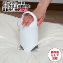 圧縮袋 電動吸引機(Airsh エアッシュ)布団圧縮袋 圧縮用【掃除機不要】【送料無料】(電動ポンプ 吸引器 吸引機 吸引…