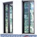 【サイズB】セイキ アルマーデIII(3) 片引きタイプ 玄関・窓共用 後付け網戸